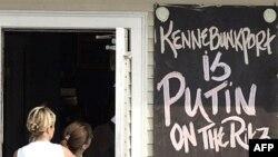 Высокопоставленные гости семейства Бушей в Кеннебанкпорте давно никого не удивляют и не раздражают
