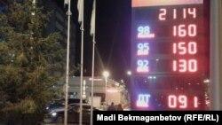 Табло с ценами на бензозаправочной станции в Астане. 4 сентября 2015 года.