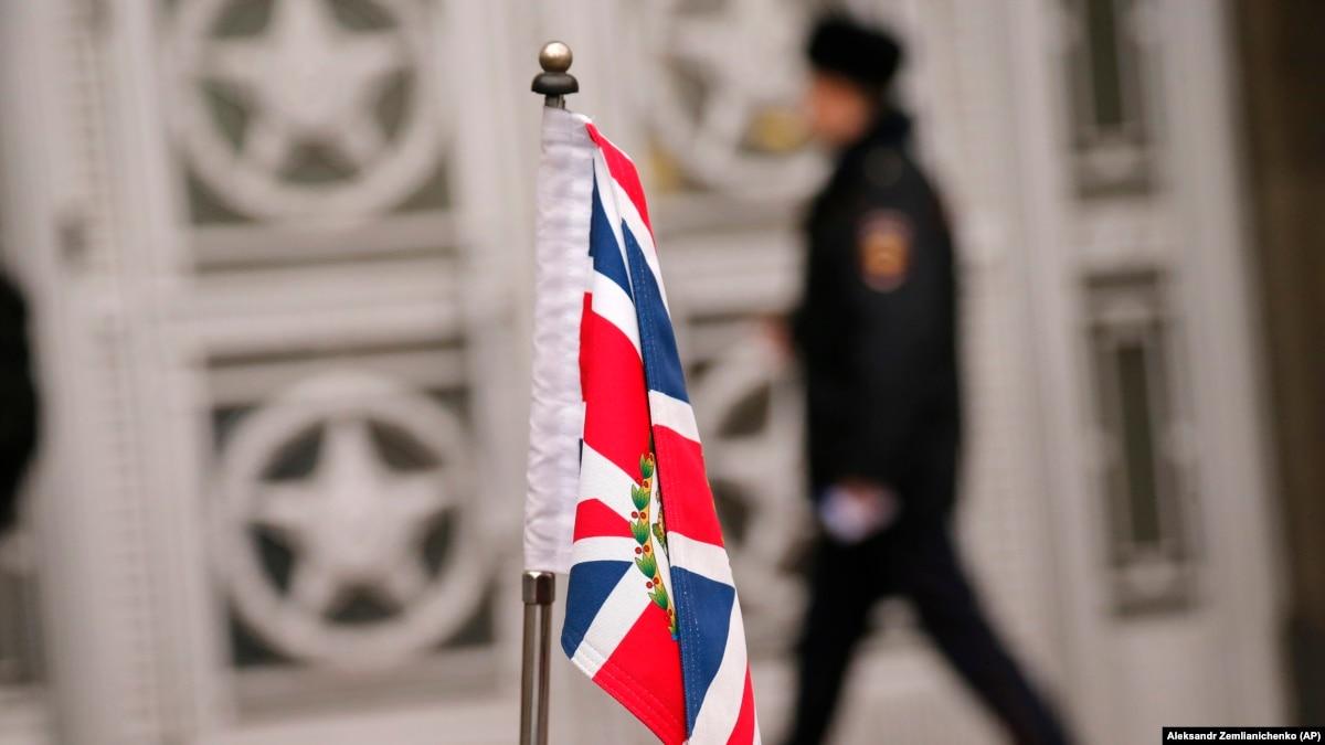 Британия не уточнила, уберут ли трезубец из «пособия экстремизма» – посольство