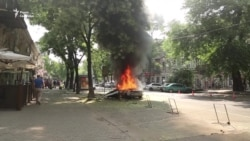 У центрі Одеси вибухнув автомобіль