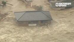 Сильнейшее наводнение в Японии