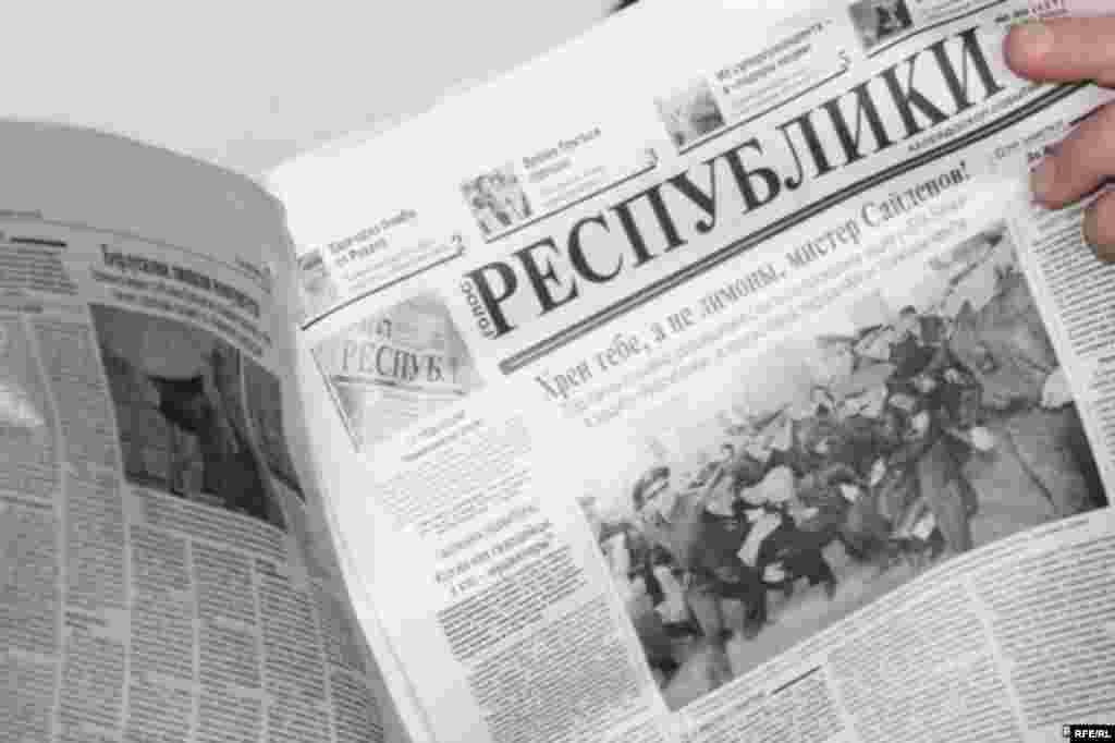 Казахстан. 24 – 28 октября 2011 года #1