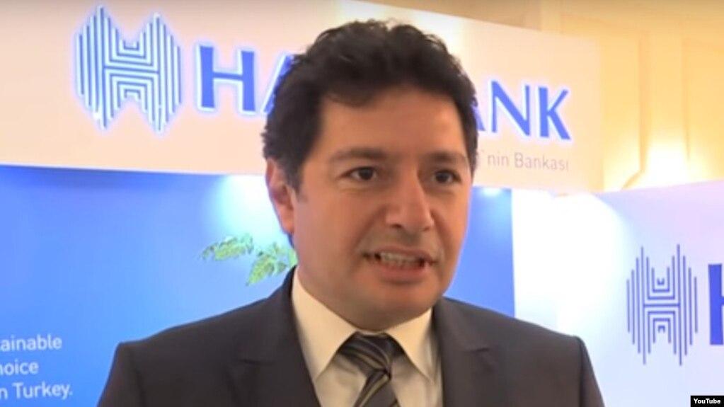 دستگیری معاون مدیرکل هالکبانک ترکیه به اتهام دور زدن تحریمهای ایران