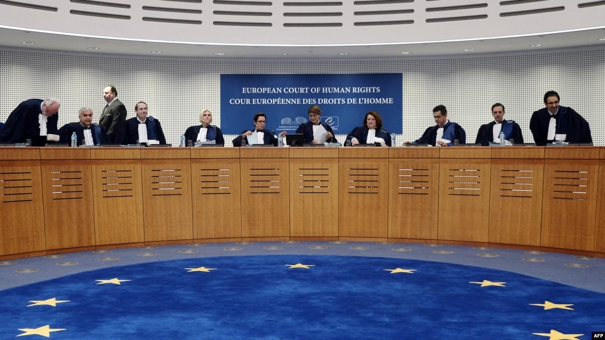 ЕСПЧ проведет заседание по делу «Украина против России» о нарушении прав человека в Крыму