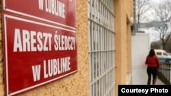 Здание тюрьмы временного задержания в Люблине