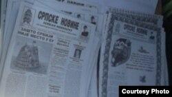 Gazetat e konfiskuara nga Policia e Kosovës 27 mars, 2012