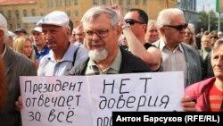 На акции против пенсионной реформы в Новосибирске. 28 июля 2018 г.