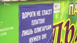 Митинг дальнобойщиков в Екатеринбурге
