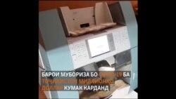 Кӣ ба Тоҷикистон чӣ кумак кард?