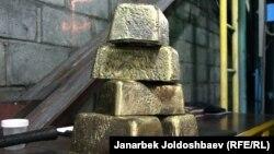 Кумтөрдөн өндүрүлгөн алтын.