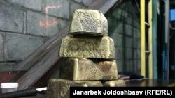 Кумтөрдүн алтыны