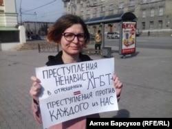 Участница акции протеста в Новосибирске