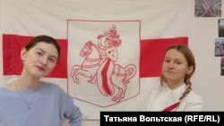 Надежда Зайцева (слева), Ульяна Смольская (справа)