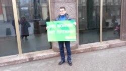 Одиночные пикеты партии Яблоко на Тверской улице в Москве
