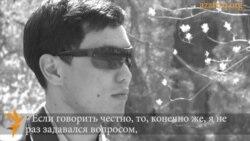 Видеопортрет молодежи: Ержан Дюйсенбиев