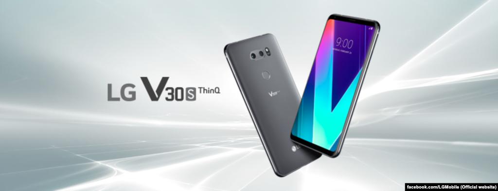 LG V30S ThinQ Новий гаджет компанії LG доповнює V30, але відрізняється від минулої моделі тим, що зосереджує більшу увагу на використанні можливостей штучного інтелекту. В тому числі пристрій має AI Cam – камеру, що використовує машинне навчання для автоматичної оптимізації фотографій.