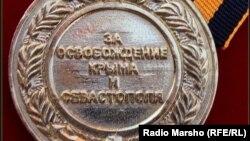 "Оьрсийчоьнан ""ГIирма а, Севастополь а мукъаяккхарна"" мидал"