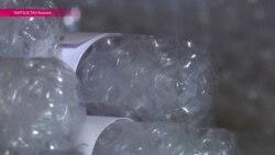 Погонный метр пузырьков счастья: бизнесмен продает упаковочный материал под видом антистрессовой терапии