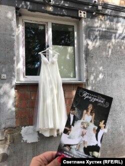 Фотография на память о свадебном бизнесе