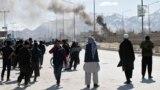 Howpsuzlyk güýçleriniň we hüjümçileriň arasynda ok atyşyk döredi, Kabul, 1-nji mart, 2017