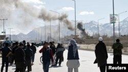 Afganistan - foto arkivi
