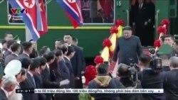 Ким Чен Ин Дональд Трамп билан учрашиш учун Ханойга келди