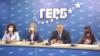 Бойко Борисов участваше в конференцията на ГЕРБ-Жени в неделя.