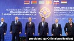 Главы государств - участников ОДКБ. 28 ноября 2019 года.