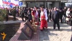 Qırımda Cumhuriyet Kününi qayd ettiler