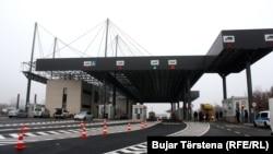 Kufiri në Merdare