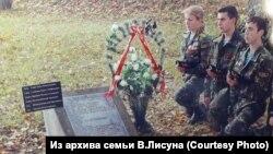 Место перезахоронения Василия Лисуна и его однополчан. Белоруссия