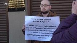 «Как отец нации Путин не приемлем»