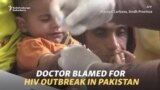 Doctor Blamed For HIV Outbreak In Pakistan