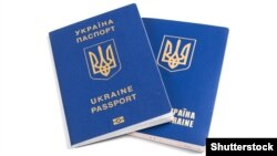 Ukraine -- Ukrainian passport