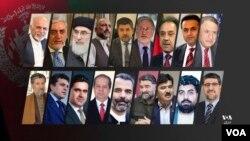 نامزدان انتخابات ریاست جمهوری افغانستان