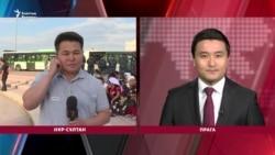 AzatNews 19.08.2019