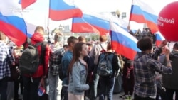 Supporters Of Jailed Kremlin Foe Navalny Protest In Vladivostok