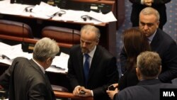 Makedonski parlament, ilustrativna fotografija