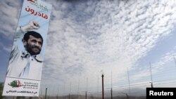 محمود احمدی نژاد در سفر جنجالی سال گذشته خود به لبنان گفته بود که نبايد گذاشت اسرائيل غنايم طبيعی لبنان را بدزدد.