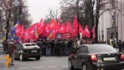 Українці під парламентом мітингують за євроінтеграцію