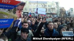 Митинг в Воронеже, состоявшийся в воскресенье