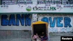 Протестувальники біля «замурованого» входу до центрального офісу «Сбербанку» в Києві, 15 березня 2017 року