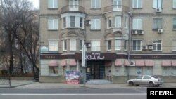 Ресторан в Донецке