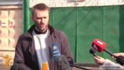 Ազատ է արձակվել Ալեքսեյ Նավալնին