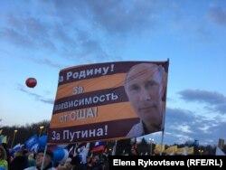 Під час мітингу-концерту на честь третьої річниці «приєднання» Криму до Росії. 18 березня 2017 року