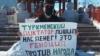 Малик Алламырадов на одиночном пикете.