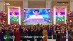 Президент Туркменистана сделал музыкальный подарок женщинам страны