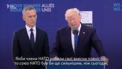 Трамп призвал лидеров НАТО не жалеть средств на оборонные цели (видео)