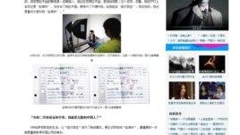 Қытайлық sohu.com веб сайтындағы Чиншанлоның қытайлық жаңа құжатының скриншоты. 23 қазан 2012 жыл.