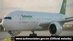 Türkmenistanyň uçary